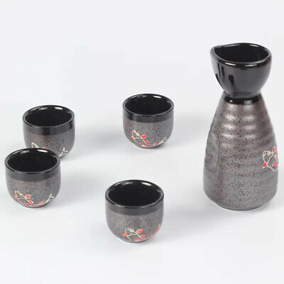 Japanese Style 5pc Sake Set Goldfish / Cherry Blossom Patterned Gift Box