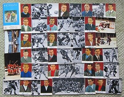 1971 Full Set of 27 Soviet Photo Cards USSR National Team Champions World Hockey