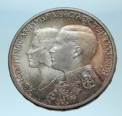 1964 GREECE Marriage Constantine and Anne-Marie Silver 30 Drachmai Coin i77894