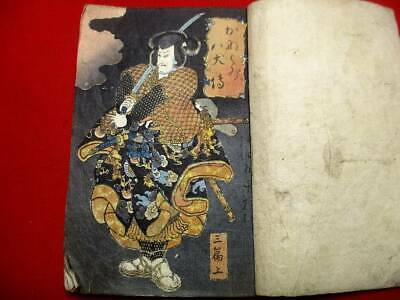 g-37 Japanese KUNIYOSHI3  Two volumes  ukiyoe Woodblock print BOOK