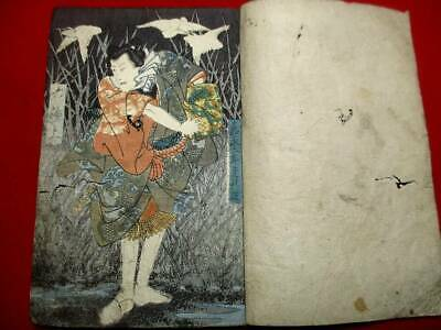 g-39 Japanese KUNIYOSHI6  Two volumes  ukiyoe Woodblock print BOOK