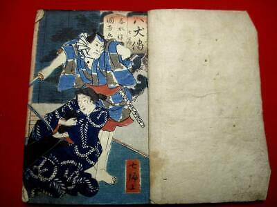 g-40 Japanese KUNIYOSHI7  Two volumes  ukiyoe Woodblock print BOOK