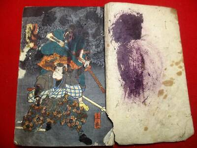 g-47 Japanese KUNIYOSHI14  Two volumes  ukiyoe Woodblock print BOOK