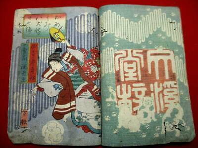 g-53 Japanese KUNIYOSHI27  Two volumes  ukiyoe Woodblock print BOOK