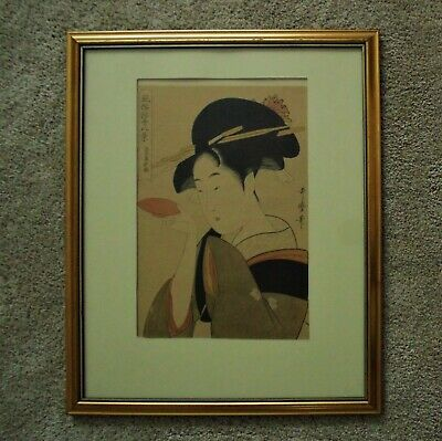 Antique Japanese Woodblock Print Geisha Girl Signed Asian