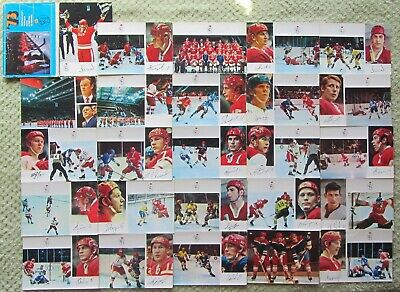 1973 Full Set of 25 Soviet Photo Cards USSR National Team Champions World Hockey