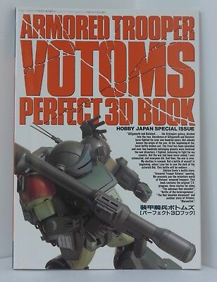 HOBBY JAPAN SPECIAL ISSUE Armored Trooper VOTOMS Perfect 3D Book NEW