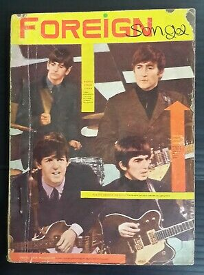 1964 THE BEATLES Elvis Presley Natalie Wood Hayley Mills Sandra Dee MEGA  RARE!!!