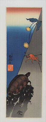 Turtle,crab Japanese woodblock print ,Kuniyoshi