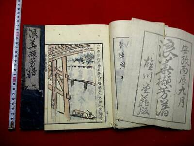 1-15 OSAKA poems Japanese Woodblock print BOOK s