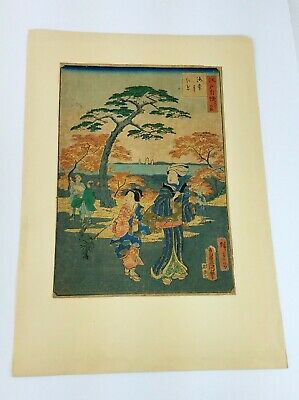 Antique Japanese Ukiyo-E Color Woodblock Geisha Robe Print