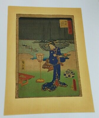 Antique Japanese Ukiyo-E Color Woodblock Robed Geisha with Nautical Ships Print