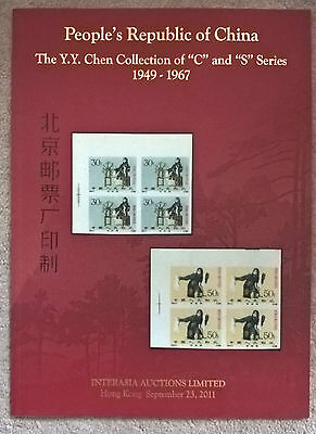 """Auction Catalogue YY CHEN People's Republic of CHINA """"C"""" and """"S"""" Series 1914-67"""