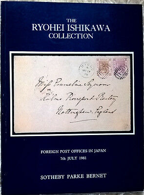 Auction Catalogue Ryohei Ishikawa FOREIGN POST OFFICES IN JAPAN British French