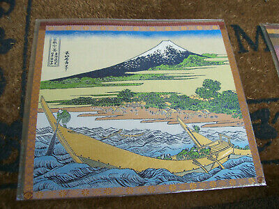 Vintage Signed Asian Japanese Rice Paper Fabric Art Picture  Mountains/Boat