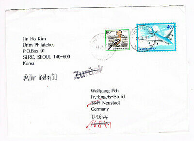 KOREA OLD COVER 1997 PUGINCHON to GERMANY  (B2/47)