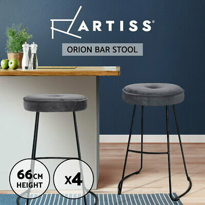 4 x Artiss ORION Bar Stools Industrial Bar Stool Modern Chairs Suede Fabric Grey