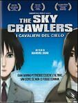The Sky Crawlers Dvd Nuovo Incellofanato