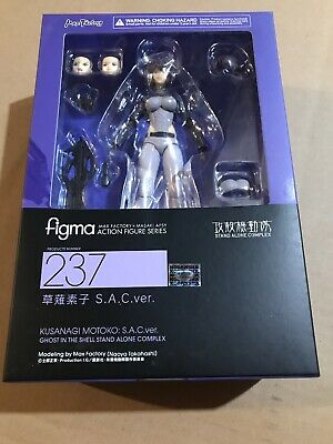 Figma 237 Motoko Kusanagi S.A.C.ver. GHOST IN THE SHELL STAND ALONE COMPLEX