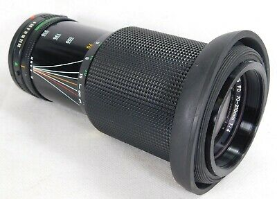 Canon Zoom Lens 70-200mm - for FD Mount