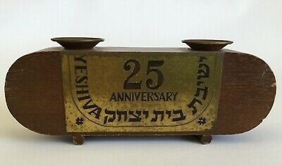 Antique Judaica Beith itzchak Yeshiva Europe  Art Deco 19TH candleholder (M2163)