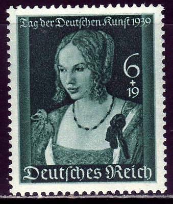 THIRD REICH 1939 mint National Day of Art stamp!