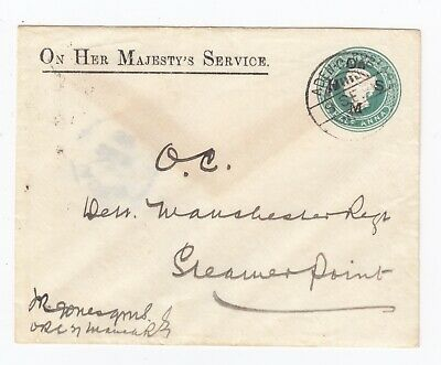 1898 India Half Anna OHMS Cover Aden Camp to Manchester Regiment Steamer Point