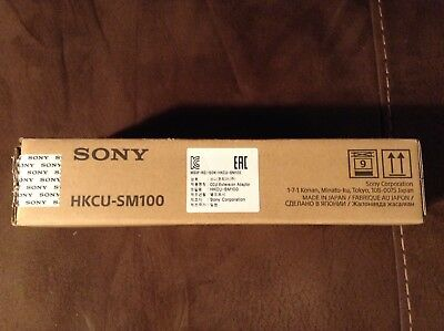 Sony CCU Extension Adaptor HKCU-SM100