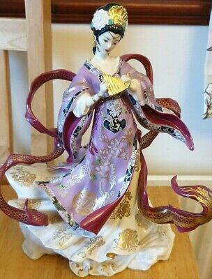 Franklin Mint Figurine - The Dragon Kings Daughter' by Caroline Young - No M1404