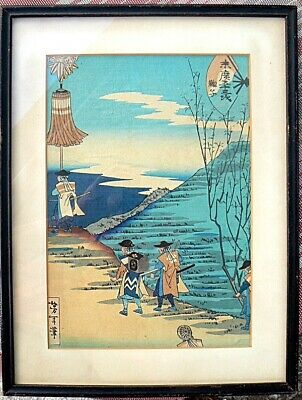 YOSHITOSHI 1839-1892 JAPANESE WOODBLOCK Fifty-Three Stations with a Folding Fan
