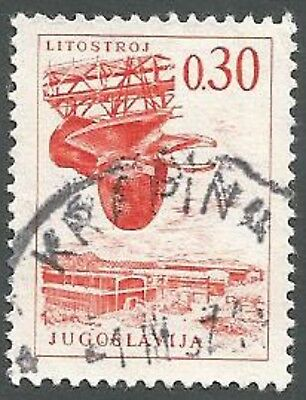 Yugoslavia Scott# 834, Litostroy Turbine Factory, 30p, Used, 1966