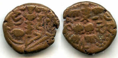 AE stater of King Harsha (1089-1101 AD), Kashmir, North India
