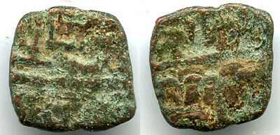 Bronze quarter falus of Sultan Mahmud Shah II (1510-1531 AD), Malwa, India