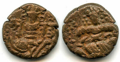 Bronze stater of Sangrama Deva (1003-1028 AD), Kashmir, North India