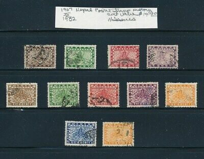 Stamps Asia Rare! Nepal Documentary Stamp Re1 Combined With Court Fee Stamps Of Rs 10.50