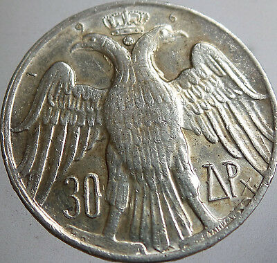 Silver Greece 1964 30 Drachmai Constantine and Anne-Marie Wedding coin