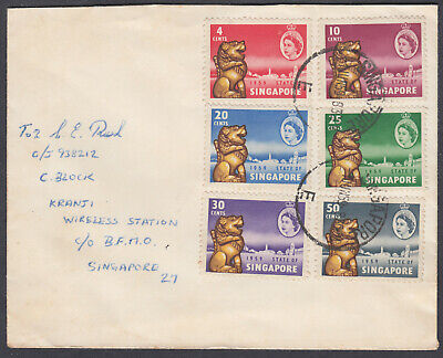 1959 Singapore New Constitution Set FDC; Singapore/E CDS to Wireless Station
