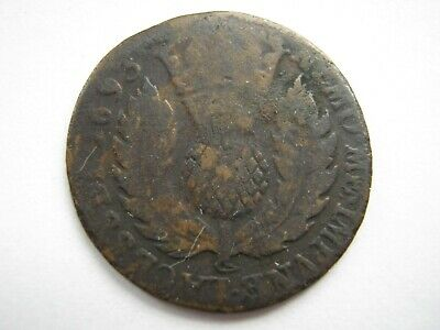 Scotland 1693 William and Mary copper Bodle or Turner NF
