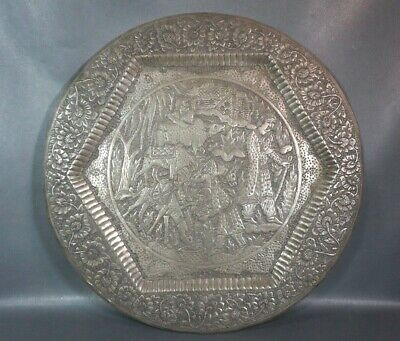 """19""""Antique Persian Shepherd Tray Dish Wall Plate Charger Copper Camel Donkey OX"""