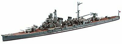 Rainbow 1//700 Rb7049 IJN Heavy Cruiser Aoba for Hasegawa not include deck