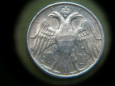 1964, Greek/Greece 30 Drachmas 0.835 Silver 12grms.