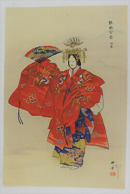 Hagoromo,phoenix,beauty, noh Japanese Woodblock print original, Kogyo