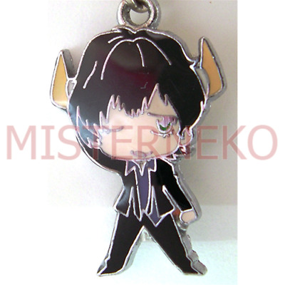 Phone Strap Metallo - Tutor Hitman Reborn - Lambo