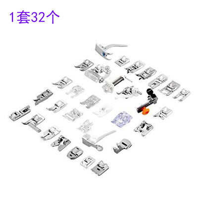 5X(Household Sewing Machine Presser Foot Multi-Function Sewing Accessory Se1Y8)