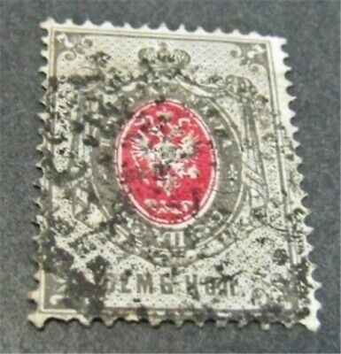 nystamps Russia Stamp # 28a Used $70