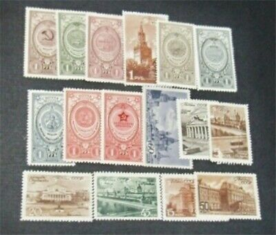 nystamps Russia Stamp # 1059-1074 Mint OG H $49
