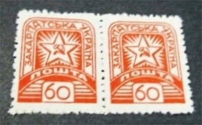 nystamps Russia Ukraine Stamp Mint H Paid €20