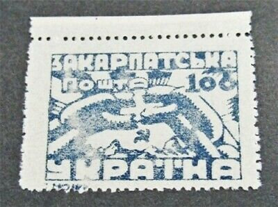 nystamps Russia Ukraine Stamp Mint OG H Paid €40