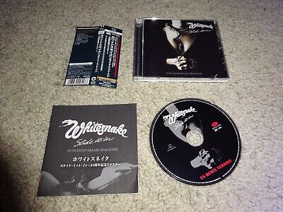 WHITESNAKE/'SLIDE IT IN(35th ANN VERSION)' *JAPAN LK NEW/UNSEALED 2019 SHM-CD*