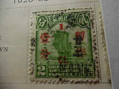icstamps China Junk Stamp 1926-33 2 Cents Green Rare